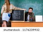 student girl seduces... | Shutterstock . vector #1176239932