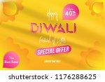 banner diwali festival of... | Shutterstock .eps vector #1176288625
