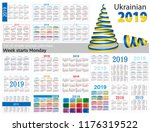 set of simple pocket calendars... | Shutterstock .eps vector #1176319522