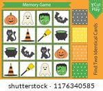 memory game with set cartoon... | Shutterstock .eps vector #1176340585