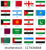 sticker flags  western asia.... | Shutterstock .eps vector #117636868