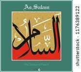 asmaul husna  99 names of allah.... | Shutterstock .eps vector #1176389122