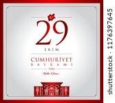 29 ekim cumhuriyet bayrami... | Shutterstock .eps vector #1176397645