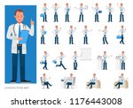 set of doctor working character ... | Shutterstock .eps vector #1176443008