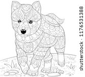 adult coloring book page a cute ... | Shutterstock .eps vector #1176531388