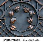 wrought iron gates  ornamental... | Shutterstock . vector #1176536638