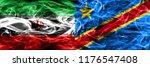 iran vs democratic republic of... | Shutterstock . vector #1176547408