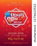 diwali festival sale poster... | Shutterstock .eps vector #1176613522