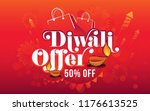 diwali festival sale offer... | Shutterstock .eps vector #1176613525
