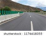 wild field highway    Shutterstock . vector #1176618355