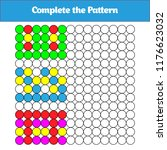 complete the pattern. education ...   Shutterstock .eps vector #1176623032