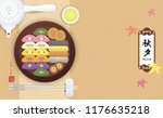 chuseok food  hangwa  songpyeon ... | Shutterstock .eps vector #1176635218
