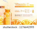 vitamin c serum ads with... | Shutterstock .eps vector #1176642595