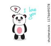 cute panda vector character ... | Shutterstock .eps vector #1176649378