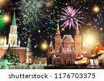 festive salute and fireworks on ... | Shutterstock . vector #1176703375