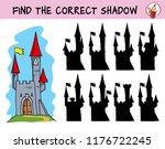 medieval castle. find the... | Shutterstock .eps vector #1176722245