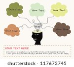 thinking icon | Shutterstock .eps vector #117672745