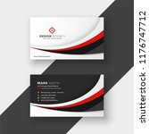 abstract red wavy business card ... | Shutterstock .eps vector #1176747712