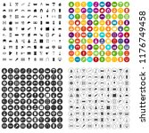 100 individual construction... | Shutterstock . vector #1176749458