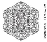 black and white mandala vector... | Shutterstock .eps vector #1176767725