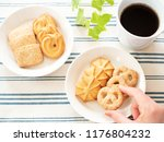 coffee and butter cookies  | Shutterstock . vector #1176804232