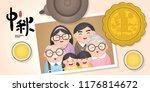 mid autumn festival or zhong...   Shutterstock .eps vector #1176814672