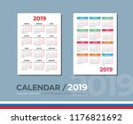 pocket calendar for 2019.... | Shutterstock .eps vector #1176821692