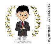 my first communion boy. praying ... | Shutterstock .eps vector #1176827152