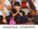 bago myanmar august 19 2018... | Shutterstock . vector #1176829978