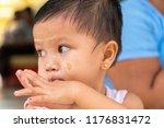 bago myanmar august 19 2018... | Shutterstock . vector #1176831472