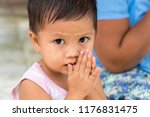 bago myanmar august 19 2018... | Shutterstock . vector #1176831475