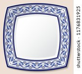 ornamental square dish with a... | Shutterstock . vector #1176831925