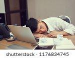 close up employee asian man... | Shutterstock . vector #1176834745