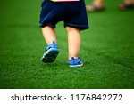 the kid makes his first steps...   Shutterstock . vector #1176842272