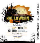 halloween party invitation with ... | Shutterstock .eps vector #1176855568