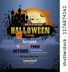halloween party invitation with ... | Shutterstock .eps vector #1176874162