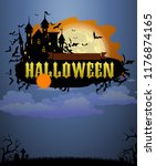 halloween party invitation with ... | Shutterstock .eps vector #1176874165