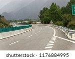 summer woods road   Shutterstock . vector #1176884995