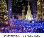 tokyo  japan december 13  2107  ... | Shutterstock . vector #1176894682