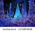 tokyo  japan december 13  2107  ... | Shutterstock . vector #1176894838