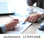 business people and partners...   Shutterstock . vector #1176911668