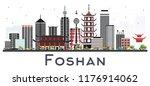foshan china city skyline with... | Shutterstock .eps vector #1176914062