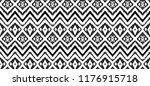 ikat seamless pattern. vector... | Shutterstock .eps vector #1176915718