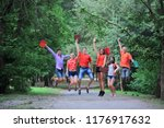group of happy students on the...   Shutterstock . vector #1176917632