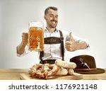 germany  bavaria  upper bavaria....   Shutterstock . vector #1176921148
