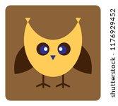 owl flat icon vector...   Shutterstock .eps vector #1176929452