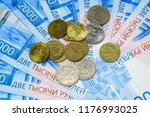 russian banknotes and coins. a... | Shutterstock . vector #1176993025