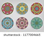 decorative round ornaments set  ... | Shutterstock .eps vector #1177004665
