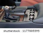 interior of new modern car.... | Shutterstock . vector #1177005595