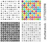 100 musical education icons set ... | Shutterstock . vector #1177020598